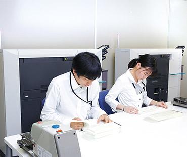 手形・小切手帳発行業務